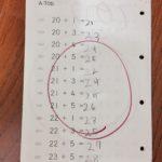 公文の算数31回目(A教材)