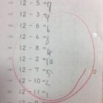 10日ぶり。公文の算数34回目(A教材 ひき算の8)