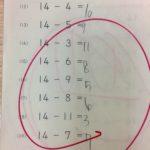 公文の算数35回目(A教材 ひき算の9)