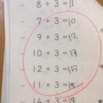 公文の算数7回目(たす3開始)