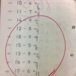 公文の算数37回目(A教材 ひき算の12)